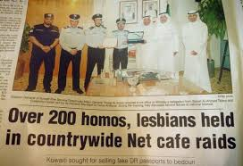 Sharia law at work Kuwait