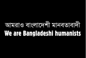We are Bangladesh Humanists